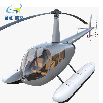 1688飛機網全意航空 公務機包機服務費熱氣球咨詢費 公務機出租人工咨詢 直升機技術解答 航空資源專用鏈接
