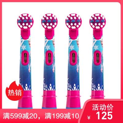 OralB/歐樂B兒童電動牙刷頭EB10-4冰雪奇緣適用于D12.513K系列 兒童電動牙刷替換頭