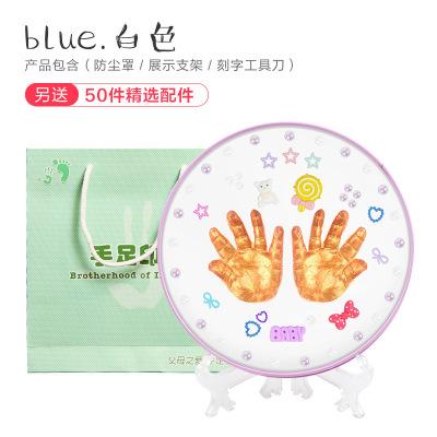 摩彩MOCAI 寶寶手足印泥手腳印泥套裝嬰兒鐵盒創意紀念品樹脂0-6歲 手足印泥 白色套裝
