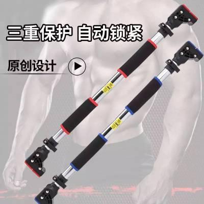 【不破裝潢】多功能家用門上單雙杠室內墻體門框單杠健身訓練器引體向上