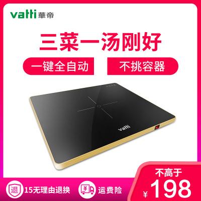 華帝(vatti)WBHT-50FB01 飯菜保溫板暖菜寶暖菜板家用加熱多功能熱菜神器桌面熱菜板