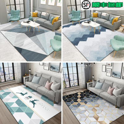 宜嘉禾茶幾客廳地毯北歐臥室定制滿鋪床邊墊簡約房間沙發長方形