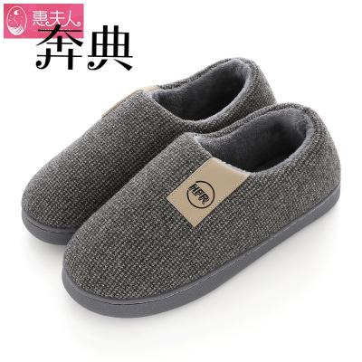 奔典男士棉拖鞋包跟冬天家用室内2019新款厚底加绒保暖居家大码棉鞋男