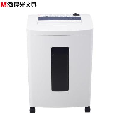 晨光(M&G)AEQ96702碎纸机 可碎纸8张 16L纸箱大容量 段状2*12mm保密等级5 白色 办公电动文件粉碎机