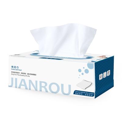 简柔棉柔巾一次性洗脸巾擦脸巾纸洁面巾柔软非湿纸巾 100片/盒 单盒装