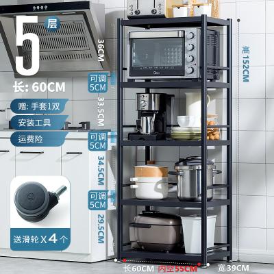 十一維度SHIYIWEIDU 廚房置物架微波爐架落地不銹鋼貨架廚房用品收納架多層鍋架簡約現代擱板餐廳置物架