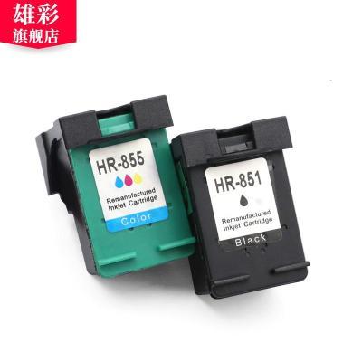 適用 HP OFFICEJET 100 MOBILE PRINTER 彩色噴墨打印機墨盒 851黑色(買5送1)