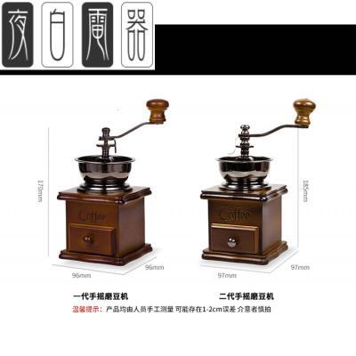 复古迷你原木手摇咖啡豆胡椒粉磨豆机研磨机家用小型研磨器陶瓷芯