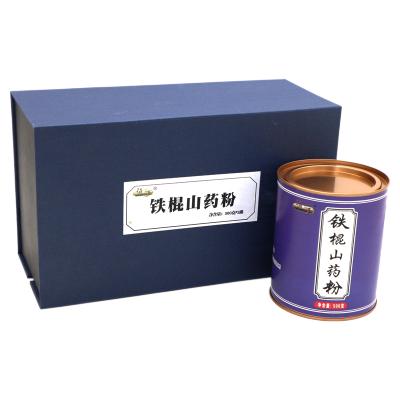 強于 鐵棍山藥粉河南溫縣懷山藥粉營養代餐粉500g×2罐禮盒裝
