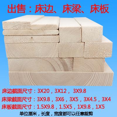 实木床子床边木条1.8米1.5松木排骨架方料床横梁横条床板支撑龙骨 其他 3cmX5cmX长174cm 无毛刺