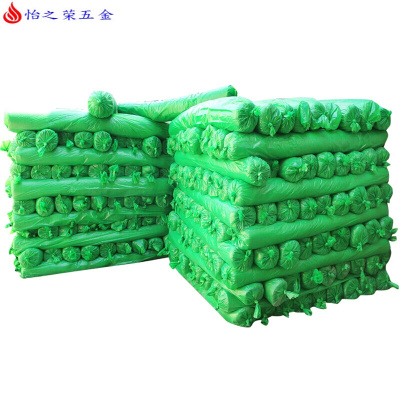 防塵網蓋土網綠化網綠色覆蓋網遮陽網蓋沙蓋煤揚塵網工地環保治理 (6針加密)好料8*50米