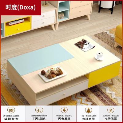 蘇寧放心購現代簡約茶幾電視柜組合墻套裝小戶型迷你客廳北歐多功能升降茶幾時度(Doxa)