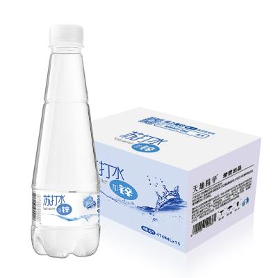 【天地精华】苏打水碱性 无气无糖410ml*15瓶装 加锌苏打饮料饮用水整箱
