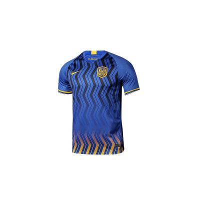 蘇寧官方 耐克(NIKE)正品 中超 2020賽季江蘇蘇寧易購足球俱樂部主場球迷服