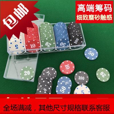 币麻将棋牌游戏币奖励币德州扑克筹码卡片100片/盒装