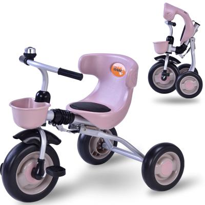 爱德格EDGAR儿童三轮车折叠脚踏车小孩单车