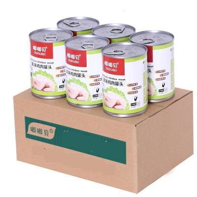 寵物狗糧泰迪金毛幼犬濕糧罐頭375g*6罐 牛肉罐頭