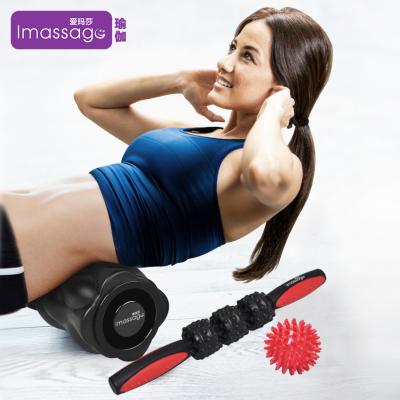 愛瑪莎ImassagePU泡沫軸肌肉放松耐磨按摩滾軸1.4KG經絡健身瑜伽柱筋膜狼牙棒普拉提滾筒瑜伽健康架