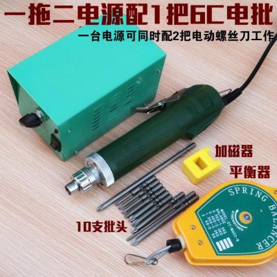 阿斯卡利(ASCARI)精工型3C 4C 6C电动螺丝批 套装电批 电动螺丝刀 电动起子 精工型6C电批套餐二(齐全版)