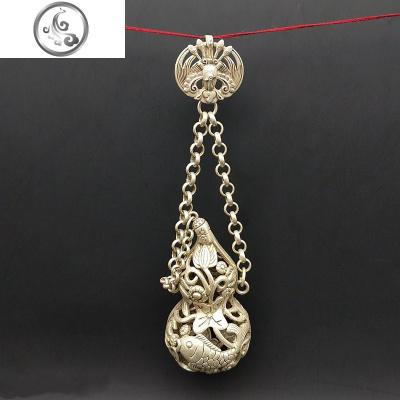 古玩杂项老银饰收藏老银匠手工刻葫芦连年有余香囊银器挂件旧货   JiMi
