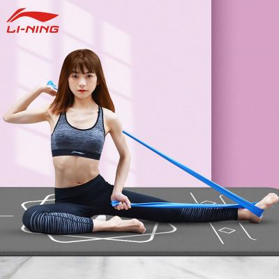 李寧(LI-NING)瑜伽墊初學者男女通用防滑耐磨加寬加厚多款多色任你選擇