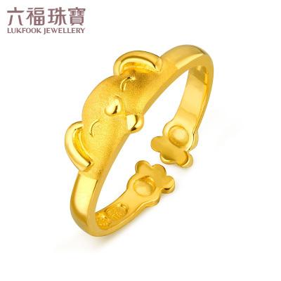 六福珠宝生肖狗黄金戒指女爱的抱抱足金指环开口戒计价GMGTBR0015
