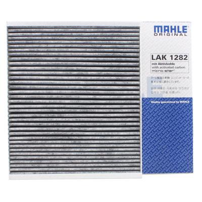 馬勒(MAHLE)空調濾清器LAK1282適用于新科魯茲/邁銳寶1.5T/邁銳寶XL/昂科威/凱迪拉克ATSL/全新英朗