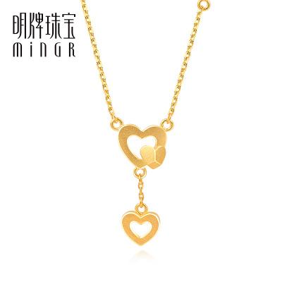 明牌珠宝黄金项链 足金心心相连爱心时尚项链套链AFB0085 工费100元