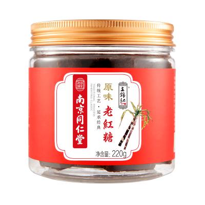 王錦記同仁堂手工老紅糖云南土紅糖塊原味220g/罐大姨媽產婦月子 可制作黑糖紅糖姜茶