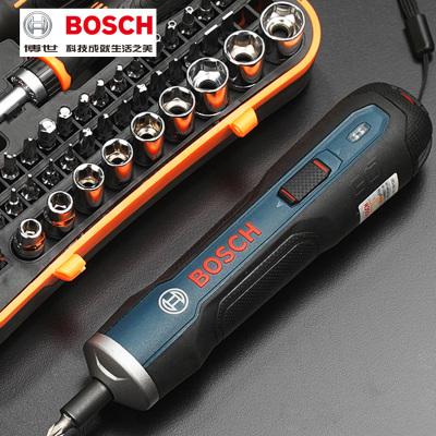 博世電動起子機迷你家用電動螺絲刀博士電動工 具Bosch博世GO2二代(二代)+25支批頭與博世go拆12種螺絲
