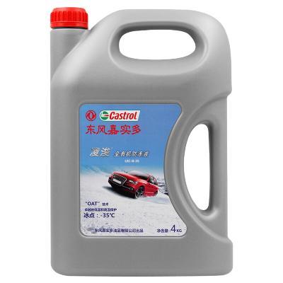 东风嘉实多 凌浚 有机型(OAT) 发动机长效防冻液 冷却液 -46℃红色4KG