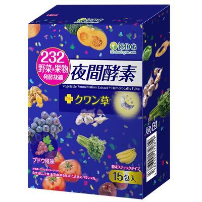 ISDG 日本进口夜间爽快酵素粉 232种果蔬代餐粉酵素粉 15支/盒