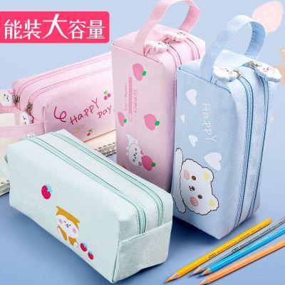 筆袋大容量雙層鉛筆盒男女生韓版簡約小學初中高中可愛網紅文具盒