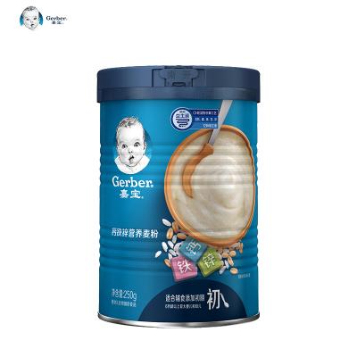 嘉宝(Gerber)钙铁锌营养麦粉250g罐装1阶段(适合辅食添加初期6个月以上)