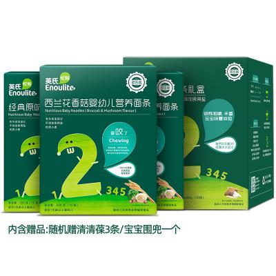 英氏多樂能嬰幼兒營養面 混合口味 3盒組 200g*3 嬰兒面條 寶寶面條 輔食 6個月