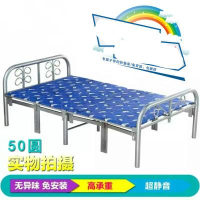 妙旭加固單人床折疊床家用簡易雙人床木板床午休床鐵床1.2米1.5米成人