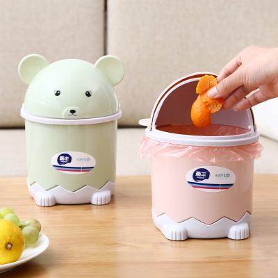 创意可爱桌面垃圾桶 家用茶几桌上小垃圾桶翻盖塑料垃圾筒