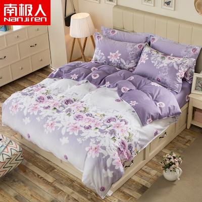 南極人(NanJiren) 家紡 純棉四件套卡通床單式全棉四件套 床單被套純棉套件多尺寸床上用品