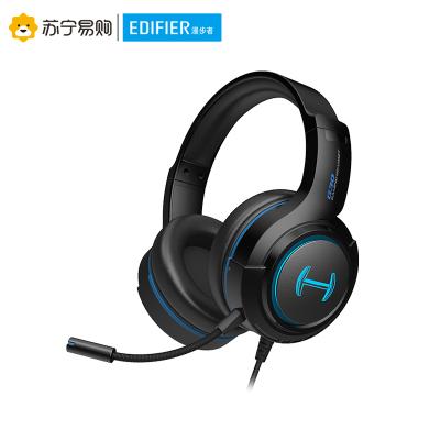 Edifier/漫步者 HECATE G30聲卡版 電腦耳機頭戴式電競游戲降噪有線帶麥 黑藍色