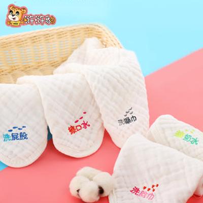 【5條裝】滸滸豹 嬰兒毛巾洗臉口水巾新生兒童毛巾寶寶用品小方巾純棉柔紗布巾