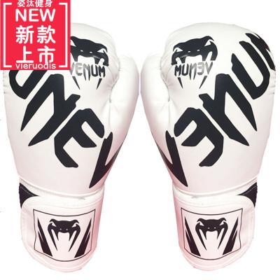 男女UFC拳击手套半指成人泰拳套自由搏击MMA手套散打拳击手套拳套