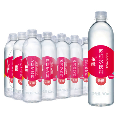 依能西柚味蘇打水500ml*15瓶/箱無糖無汽弱堿性飲用水