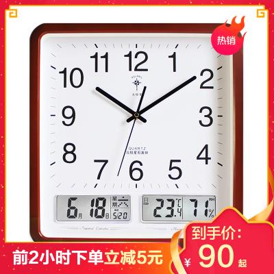 北极星(POLARIS)客厅大挂钟现代创意时尚万年历钟表方形静音简约时钟办公挂表带日历电子石英钟表