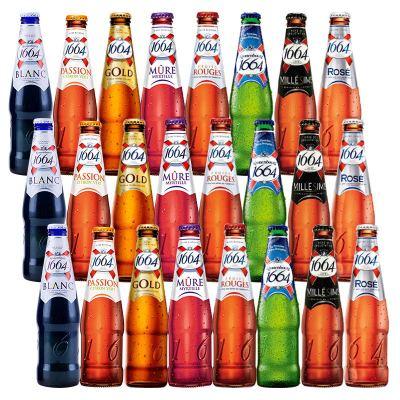 法國進口精釀凱旋1664啤酒多種口味24瓶整箱組合裝白啤玫瑰水果味酒