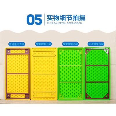 歐若凡*桌子桌椅幼兒園套裝玩具桌家用塑料學習書桌長方形小椅