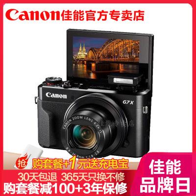 佳能(Canon) PowerShot G7 X Mark II專業數碼相機 卡片機 家用/旅游/辦公/自拍照相機 2010萬像素 WIFI分享 Vlog拍攝 G7XII G7X2