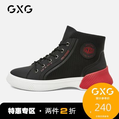 【兩件2折:240】GXG男鞋冬季潮鞋高幫鞋男靴子男2020秋季新款鞋子男潮鞋