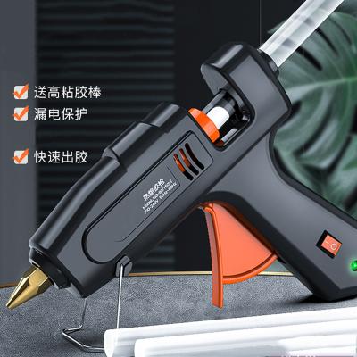 熱熔膠槍膠棒手工熱溶膠家用高粘膠條阿斯卡利強力熱熔膠7-11mm膠搶熱容槍【升級手工款】90Wa【送40根膠棒】