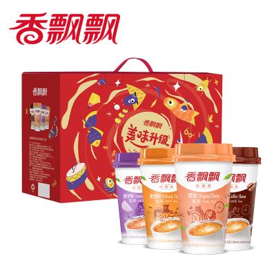 香飄飄奶茶 美味升級20杯禮盒 早餐沖飲杯裝奶茶 下午茶代餐奶茶粉