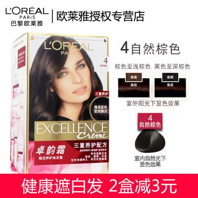 欧莱雅(LOREAL)卓韵霜赋活养护染发霜4号 自然棕色 染发不伤发遮盖白发